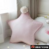 可愛抱枕北歐沙發床上床頭靠墊辦公室靠枕【探索者戶外】