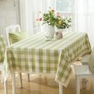 現代簡約棉麻淺綠色格子防水布藝桌布 餐桌茶幾柜子台布 【優樂美】