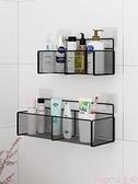 衛生間置物架免打孔浴室掛墻洗手間馬桶壁掛洗澡收納廁所墻上墻壁  新品