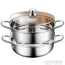蒸鍋 湯鍋304不銹鋼加厚家用蒸鍋蒸籠煮...