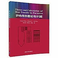 簡體書-十日到貨 R3YY【Theory and Calculation of Heat Transfer in Furnace...