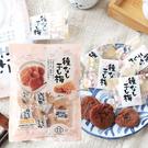 日本 Mei Jin Tang 梅津堂 無籽梅乾 蜂蜜風味 50g 梅乾 梅干 蜂蜜梅子乾 梅子乾 無籽 干梅 無籽梅子乾