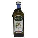 奧利塔 Olitalia 義大利頂級玄米...