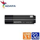 威剛 S102 pro 32GB USB3.2行動碟 (灰/藍) 高速傳輸