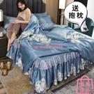 成套床包組 冰絲四件套床裙式全棉純棉被套韓版雙人涼席墊夏季款【匯美優品】