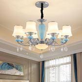 歐式吊燈簡約大氣客廳燈簡歐現代輕奢餐廳燈陶瓷水晶臥室家用燈具 220vNMS街頭潮人