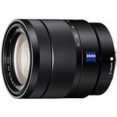 SONY SEL1670Z 蔡司 T* E 16-70mm F4 ZA OSS E接環 變焦鏡頭 【平輸 保固1年】WW
