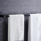 毛巾架 毛巾桿免打孔衛生間加長浴室涼雙桿壁掛毛巾架廁所單桿廚房太空鋁【快速出貨八折鉅惠】