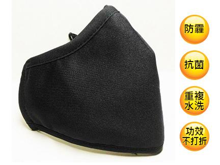 品業興 口罩(黑色)