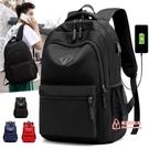 男生後背包 旅游後背包男士大容量旅行背包休閒韓版大學生書包女戶外運動背包 3色