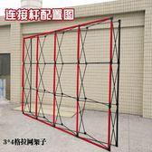 廣告展示架  定制 加強鐵拉網展架折疊便攜式背景架廣告架 城市科技DF