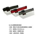 STRONG 自強牌 SA-65 立體環保網狀拉鍊筆袋 195x75mm