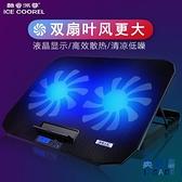 筆電散熱器底座14寸15.6寸筆電排風扇靜音散熱器【英賽德3C數碼館】