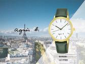 【時間道】agnes b. 港台限定款立體LOGO中性腕錶/白面墨綠皮帶(VJ21-KYW0G/BH8053X1)免運費