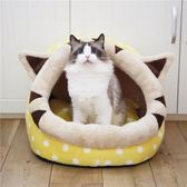 貓窩狗窩貓用品四季貓屋封閉式貓房子可拆洗蒙古包貓咪床寵物用  igo