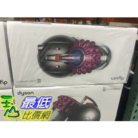 【吸塵器】Dyson DC63