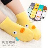 【JB0046】外貿純棉寶寶襪子 8款動物 兒童防滑襪 地板襪 卡通船襪 嬰兒學步襪(0-2Y/2-4Y)