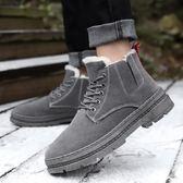 冬季棉鞋男加絨男士雪地靴男鞋中高幫加厚保暖馬丁靴棉短靴子秋季  魔法鞋櫃