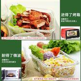 雙12鉅惠 創得耐熱玻璃飯盒微波專用便當盒冰箱收納水果保鮮盒密封碗2套裝 東京衣櫃