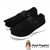 Hush Puppies Eireen Cypress 超輕量厚底線條設計風休閒 女鞋-黑(另有灰)