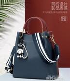 寬帶水桶包女2020新款韓版大容量手提包包女時尚百搭單肩包側背包 依凡卡時尚