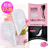 【Micro Pretty】超微米纖腿機能-前足鞋墊---附足弓/2入組 (超薄止滑、適用於各式鞋款、輕鬆不擠壓)