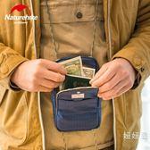 護照套出國旅行護照包多功能證件袋機票夾收納包夾保護套斜挎包 免運直出 交換禮物