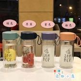 外出水杯韓版簡約玻璃杯雙層透明便攜隨行杯泡茶杯男女【奇趣小屋】
