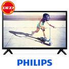 免費宅配✦飛利浦 PHILIPS 43PFH4052 43吋 Full HD 顯示器 電視 公司貨 三年保固 免費宅配+送萬用壁架