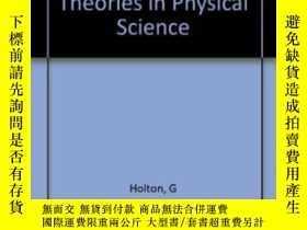 二手書博民逛書店Introduction罕見To Concepts And Theories In Physical Scienc