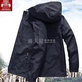 戰地JEEP春秋季男戶外雙層運動外套防風防水單衣薄款夾克青年風衣 滿天星