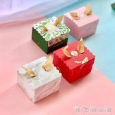50個裝婚禮喜糖盒結婚創意小紙盒迷你禮品盒子韓版簡約紕發正方形 晴天時尚館