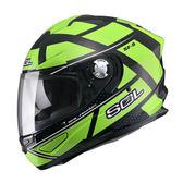 【SOL SF-5 SF5 阿爾法 ALPHA  黑綠 全罩 安全帽】內襯全可拆、內藏鏡片、免運+好禮