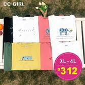 中大尺碼 文青風印花棉T恤上衣~共五色4款 - 適XL~4L《 68167 》CC-GIRL