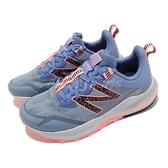 New Balance 越野跑鞋 Nitrel v4 D 寬楦 藍 粉紅 戶外 NB 女鞋【ACS】 WTNTRCG4D