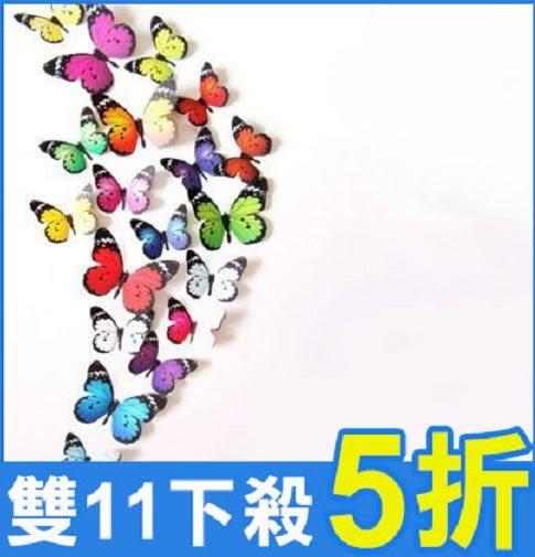 3D立體仿真蝴蝶創意壁貼-壁紙【AF01013-656】i-Style居家生活