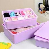 交換禮物-塑膠內衣收納盒三件套三個蓋子有蓋文胸內褲襪子收納盒XW