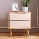 北歐實木床頭櫃迷你小戶型床邊櫃日式簡約現代整裝原木收納儲物櫃 果果輕時尚NMS