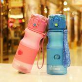 韓國創意太空學生運動健身水壺便攜塑料隨手杯子磨砂水杯成人吸管 美芭