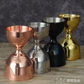 印第安式量酒器 盎司杯 量杯安士杯 Jigger量酒杯 30/60ml        瑪奇哈朵