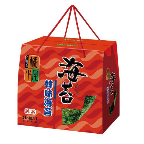 橘平屋韓味海苔桶4.2g*15包【愛買】