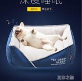 寵物窩-狗窩冬天保暖四季通用可拆洗網紅型犬泰迪狗床貓窩寵物 夏沫之戀 YJT