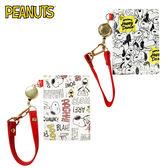 【日本正版】史努比 彈力票卡夾 票夾 證件套 悠遊卡夾 Snoopy PEANUTS 128830 128854