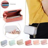 雙層拉鍊包 手機包 通用手機包 隨身收納包 零錢包 插卡 側背包 隨身小包 手機保護袋