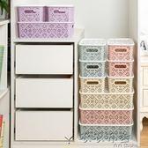 【新年鉅惠】內衣收納歐式創意鏤空化妝品收納盒
