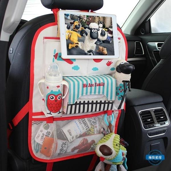 兒童床收納袋車載兒童用品椅背收納袋多功能置物袋收納儲物汽車內飾椅背掛袋jy