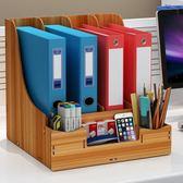 全館88折-檔案夾文件夾收納盒辦公室用品桌面文具雜物儲物盒桌上置物架大號文件框