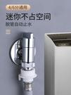 潛水艇全自動洗衣機專用水龍頭接頭家用全銅46分通用自動止水閥