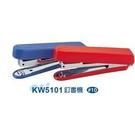 《享亮商城》KW5101 釘書機 #10 KW