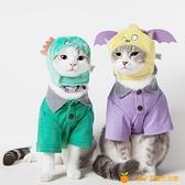 戴帽子貓貓寵物帽可愛兔耳朵搞怪獅子頭套生日拍照道具裝頭飾品【小橘子】